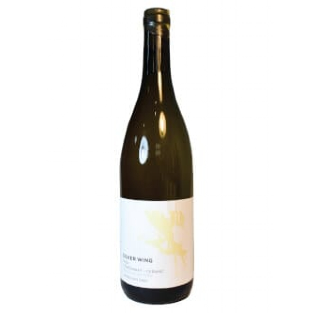 2019 Nada Chardonnay (Barrel)