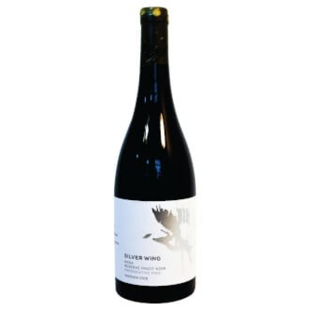 2018 Nada Reserve Pinot Noir